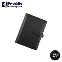 コードバン 【公式】コンパクトサイズ (バイブルサイズ) リング径25mm コードバン・バインダー バインダー 手帳 システム手帳 スケジュール帳 ダイアリー 7つの習慣 フランクリンプランナー フランクリン FranklinPlanner Franklin Planner