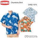 チャムス あす楽CHUMS チャムス CH02-1073<Chumloha Shirt チャムロハシャツ>RSS