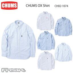 チャムス CHUMS チャムス メンズ トップス CH02-1074<CHUMS OX Shirt チャムスオックスシャツ(シャツ)> ※取り寄せ品