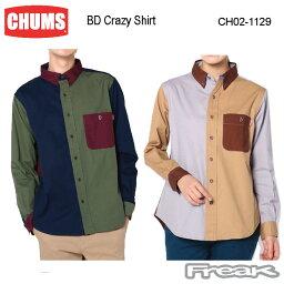 チャムス CHUMS チャムス メンズ シャツ CH02-1129<BD Crazy Shirt BDクレイジーシャツ>※取り寄せ品
