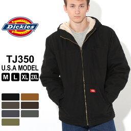 ディッキーズ 【送料無料】 Dickies ディッキーズ ジャケット メンズ 秋冬 ブランド ワークジャケット ダック ボアライニング アウター ブルゾン 大きいサイズ メンズ (tj350) (USAモデル)