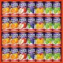 ウェルチ ギフトセット カルピス ウェルチギフト WS30 【果汁100%ジュース/ジュースギフト/ギフトセット】