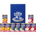 ウェルチ ギフトセット カルピス ウェルチギフト W-10 【果汁100%ジュース/ジュースギフト/ギフトセット】