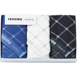 レノマパリス レノマパリス renoma タオルハンカチ3枚セット  メンズ/ブランドハンカチ/ギフト