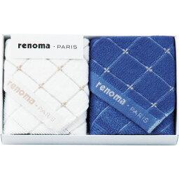 レノマパリス レノマパリス renoma タオルハンカチ2枚セット  メンズ/ブランドハンカチ/ギフト