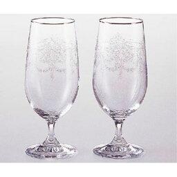 ボヘミア グラス ボヘミア ペア ビアグラス(ビールグラス)40309 【ブランド/ボヘミアガラス/ワイングラスギフト/結婚祝い/出産祝い/各種内祝い/プレゼント/お返し/お誕生日祝い】