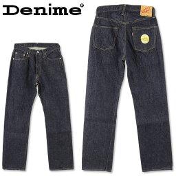 ドゥニーム DENIME (ドゥニーム) XX MODEL (W31〜W34inch)[DP15-001](やや太めのストレート/ワンウォッシュ/日本製/デニム/JEANS/メンズ/セルビッチ)