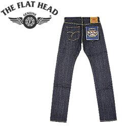 ザ・フラットヘッド ■ THE FLAT HEAD(フラットヘッド ジーンズ)[3002-WS]Lot.3002 タイトフィット スリムストレート ジーンズ ダブルステッチ(リジッド/ノンウォッシュ/日本製/細め/テーパード/メンズ/JEANS)
