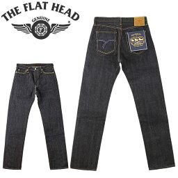 ザ・フラットヘッド ■ THE FLAT HEAD(ザ・フラットヘッド)(3009-2016)定番 Lot.3009 テーパード ストレート ジーンズ (ノンウォッシュ/リジッド)(14.5oz/やや細目 /日本製/メンズ/セルビッジ/デニム)