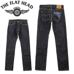 ザ・フラットヘッド THE FLAT HEAD (ザ・フラットヘッド)[3202Z] 20oz タイトテーパード ジッパーフライ (ワンウォッシ/日本製/メンズ/セルビッジ/デニム)