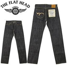 ザ・フラットヘッド ■ THE FLAT HEAD 「フラットヘッド」 &「R.J.B」ダブルネーム(D110FXRZ)14oz.デニム ストレート FXR ジッパー ジーンズ(リジッド/ノンウォッシュ/メンズ/日本製/JEANS/ヴィンテージ仕様)