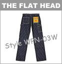 ザ・フラットヘッド ■ THE FLAT HEAD(フラットヘッド)[WPN-03W]12oz.デニム ウォバッシュ ぺインターパンツ (ウォッシュド/ワンウォッシュ)(ストライプ/ジーンズ/ワークパンツ/日本製/JEANS)