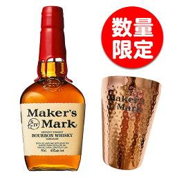 メーカーズマーク ウイスキー 人気ブランドランキング ベストプレゼント
