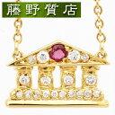 ディオール ネックレス(レディース) 【新品仕上げ済】クリスチャン ディオール Christian Dior ネックレス K18イエローゴールド×ルビー×ダイヤモンド×K18ホワイトゴールド 8997