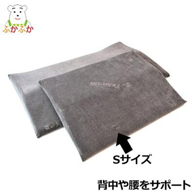 テンピュール ベッドバックサポート スモール 幅50x奥行x37.5x高さ1〜5cm 低反発腰枕