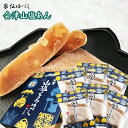 ゆべし 『かんのや 会津山塩くるみゆべし(6個入)』会津の山塩を使った、豊かな風味のくるみゆべし おうちカフェ おうち時間