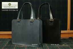 ブリーフケース グレンロイヤル /GLENROYAL LEATHER TOTE BAG ( M ) 02-6152 ブライドルレザートートバッグ ( レザー/革製/手提げ鞄 )