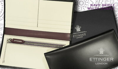efd0d3d269bf エッティンガー / ETTINGER □○NAVY-WHITE-PURPLE ( LILAC ) コレクション LONG