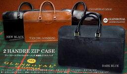 ブリーフケース グレンロイヤル / GLENROYAL ●2HANDRE ZIP CASE ( ブリーフケース ) バッグインバッグ ( ブリーフアシストケース ) 付属 ( ブライドルレザー/メンズ/革製鞄/ビジネスバッグ ) 02-5225