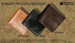 グレンロイヤル 財布(メンズ) グレンロイヤル / GLENROYAL ●WALLET OF CARD HOLDERS ( ブライドルレザーウォレット/二つ折り財布 ) 03-2663 【楽ギフ_包装】