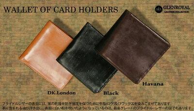 グレンロイヤル / GLENROYAL ●WALLET OF CARD HOLDERS ( ブライドルレザーウォレット/二つ折り財布 ) 03-2663 【楽ギフ_包装】