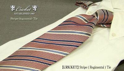 【CRICKET/クリケット】(レジメンタル タイ)(ストライプ ネクタイ) CRS-206 【楽ギフ_包装】【あす楽対応】
