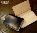 キプリス ★【プライスオフコーナー】返品・交換不可【キプリス/CYPRIS】■Bridle Leather/ブライドルレザー&ベジタブルタンニン 名刺入れ(ササマチ)6524
