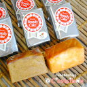 ブランデーケーキ セシボン-C'estsibon-ブランデーケーキ(ショート)プレーン【冷蔵】【船橋屋】【瀬止凡】