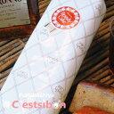ブランデーケーキ セシボン-C'estsibon-ブランデーケーキ(ロング)プレーン【冷蔵】【船橋屋】【瀬止凡】