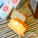 ブランデーケーキ セシボン-C'estsibon-ブランデーケーキ(ショート)コーヒー【冷蔵】【船橋屋】【瀬止凡】