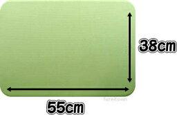 浴槽・浴室内マットのギフト すべり止めお風呂マット【自沈式】Mサイズ 55X38cm《ピンク》《ブルー》《グリーン》【10P03Dec16】