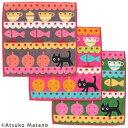 またのあつこ ATSUKO MATANO(マタノアツコ)タオルハンカチ MEMEBEBE(黒猫/ねこ) グレー・ピンク・グリーン【メール便対応】