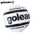フットサル ゴレアドール サッカーボール4号球 G-1109