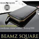 コードバン 財布(メンズ) ラウンドファスナー長財布メンズ財布コードバン