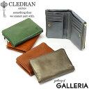ノベルティ付&無料ラッピング クレドラン 財布 CLEDRAN 二つ折り 二つ折り財布 本革 FINI フィニ LIMITED COLOR リミテッドカラー レディース CL-2087