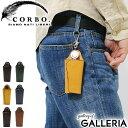 ノベルティ付&無料ラッピング コルボ キーケース CORBO 革 スマートキー ブライドルレザー corbo. face Bridle Leather 日本製 メンズ 1LD-0240