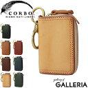 もれなく選べるWノベルティ | コルボ CORBO カードキーケース キーケース コルボ スマートキー メンズ 革 corbo. SLATE 8LC-9944
