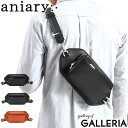 アニアリ ノベルティ付&無料ラッピング 【正規取扱店】 アニアリ ボディバッグ aniary バッグ Axis Leather アクシスレザー Body Bag ワンショルダー 本革 レザー 斜めがけ 横型 メンズ 26-07000 新作 2020