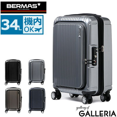 d0a8b3e358 男性におすすめのメンズキャリーバッグ・スーツケース人気ブランド ...