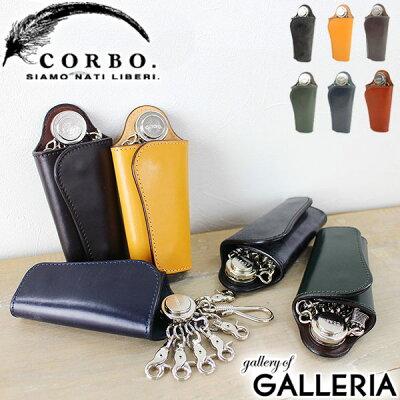【最大15倍 | 8/19 9:59まで】 もれなく選べるWノベルティ | コルボ CORBO キーケース コルボ キーケース 革 メンズ corbo. face Bridle Leather 1LD-0233