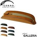 コルボ 【楽天カードで28倍   4/1限定】 もれなく選べるWノベルティ   コルボ CORBO ペンケース コルボ 筆箱 メンズ 革 corbo. SLATE 8LC-9375