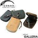 コルボ もれなく選べるWノベルティ | コルボ CORBO キーケース コルボ カーキーケース メンズ 革 corbo. Curious 8LO-1102