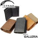 コルボ 財布(メンズ) 【楽天カードで23倍 | 7/15限定】 もれなく選べるWノベルティ | コルボ CORBO 財布 二つ折り財布 コルボ box型小銭入れ メンズ 革 corbo. Curious 8LO-9932