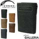 コルボ 財布(メンズ) 【楽天カードで23倍 | 7/15限定】 もれなく選べるWノベルティ | コルボ CORBO 財布 二つ折り財布 コルボ box型小銭入れ メンズ 革 corbo. Curious 8LO-9939