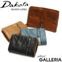 ダコタ 財布(メンズ) 【楽天カードで17倍】 選べるノベルティプレゼント   ダコタ Dakota BLACK LABEL ダコタブラックレーベル 財布 バルバロ 二つ折り財布 0624700 (0623000) 小銭入れあり メンズ 二つ折り 父の日
