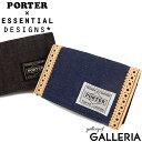 PORTER 名刺入れ 無料ラッピング エッセンシャルデザインズ×ポーター 名刺入れ カードケース ESSENTIAL DESIGNS×PORTER デニム×レザーシリーズ ポ-タ- 吉田カバン メンズ レディース E1332807