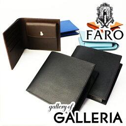 ファーロ 無料ラッピング FARO ファーロ 財布 faro 二つ折り財布 メンズ 小銭入れ カード 革 ASTI2 FIN-CALF FRO381228