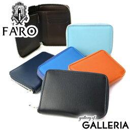 ファーロ 無料ラッピング FARO ファーロ 財布 faro 財布 二つ折り財布 メンズ ラウンドファスナー ラウンドジップ GRECO FIN-CALF FRO384271