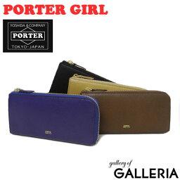 ca348a2e412f PORTER 財布(レディース) 吉田カバン 財布 サイフ ポーターガール ジェム PORTER GIRL GEM ポ