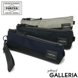 PORTER ペンケース 無料ラッピング 吉田カバン ポーター ペンケース PORTER FRONT フロント PEN CASE シンプル カジュアル メンズ レディース 687-17034